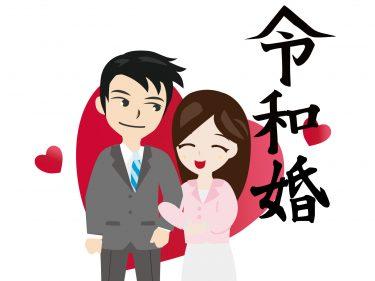 CMに学ぶ。令和の婚活、男性も女性も料理をしよう。