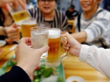 街コン・婚活パーティーの現場から見る立ち回り必勝法【出会いを大切に】